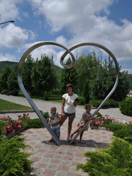 Сердце в парке Абрау-Дюрсо