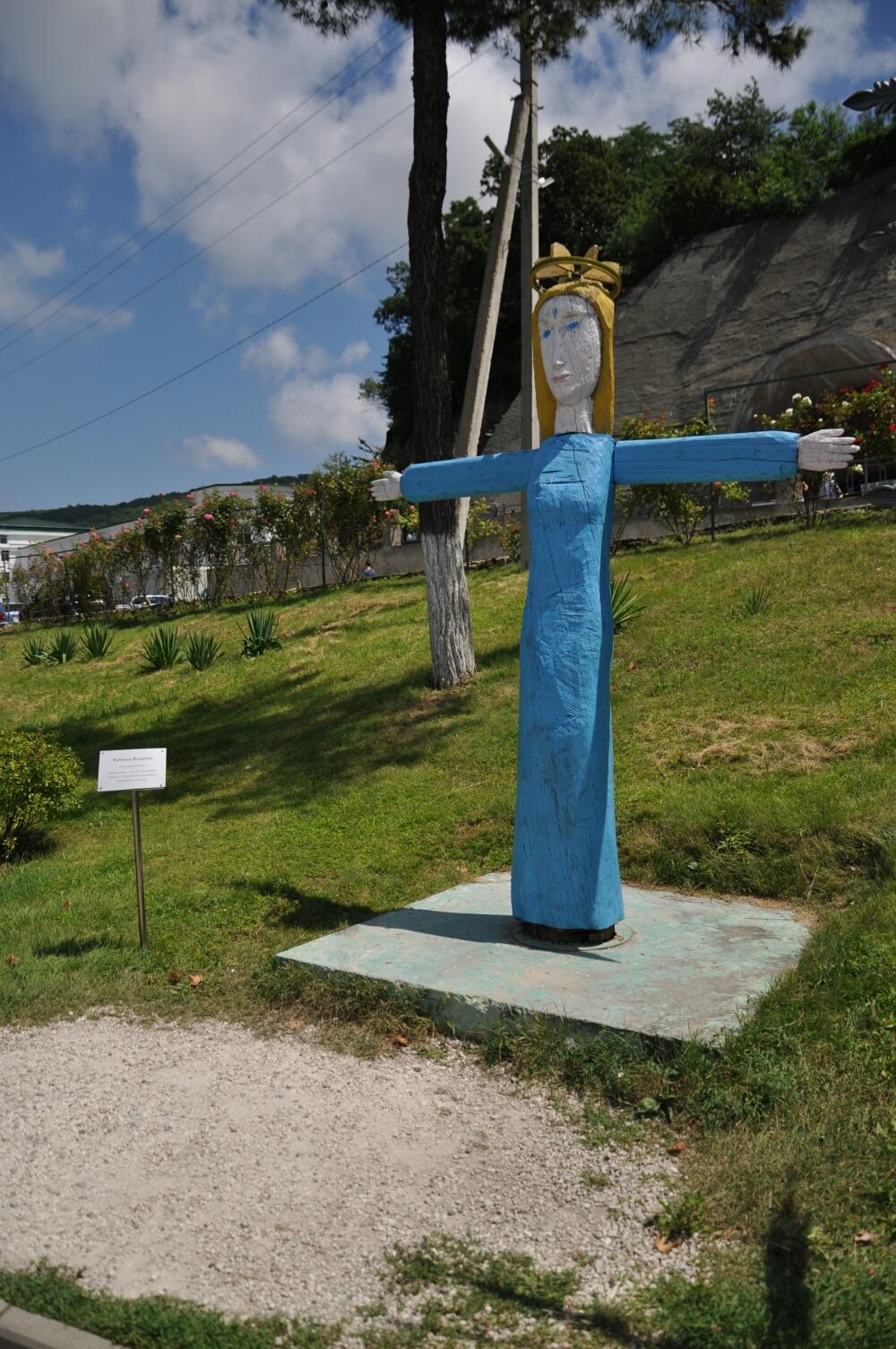 Скульптура в парке Абрау-Дюрсо