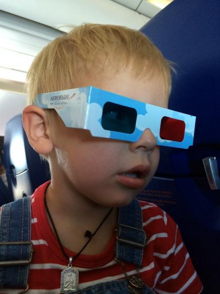Тёма в 3D очках от Аэрофлота