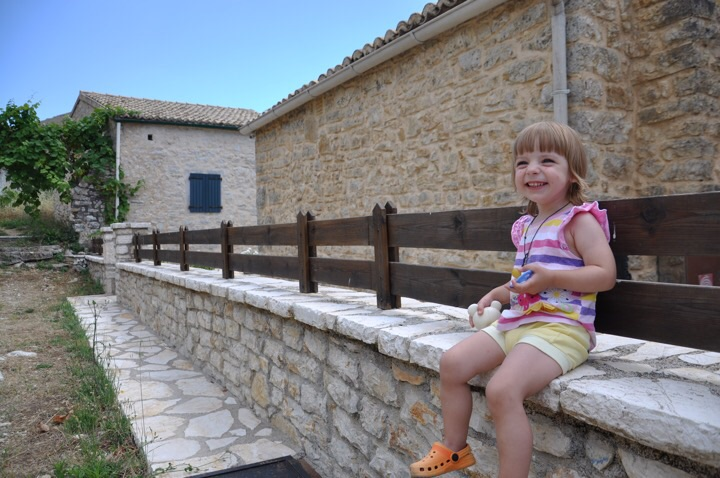 Деревня Старая Перлита