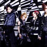 Alice nine — японская рок-группа