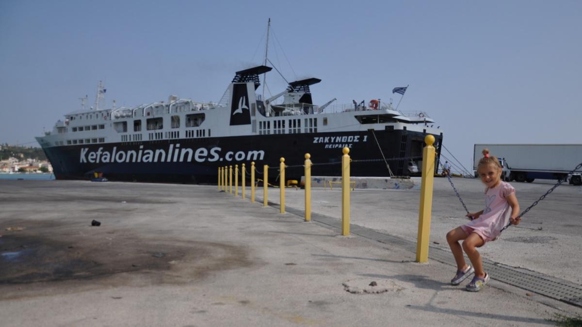 Касаюсь на цепях в порту Закинтоса