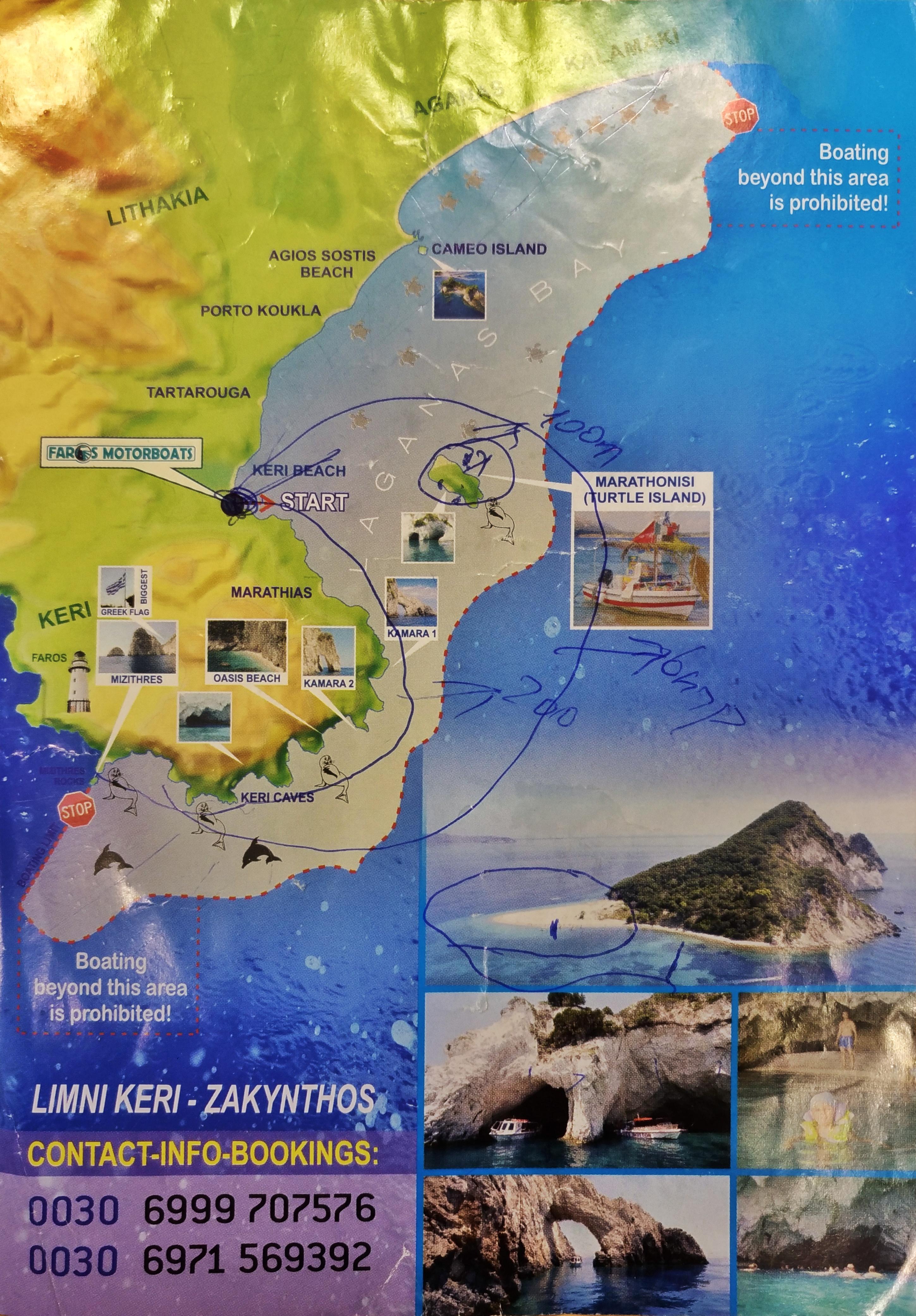 Карта акваьории бухты Лаганас с пометками