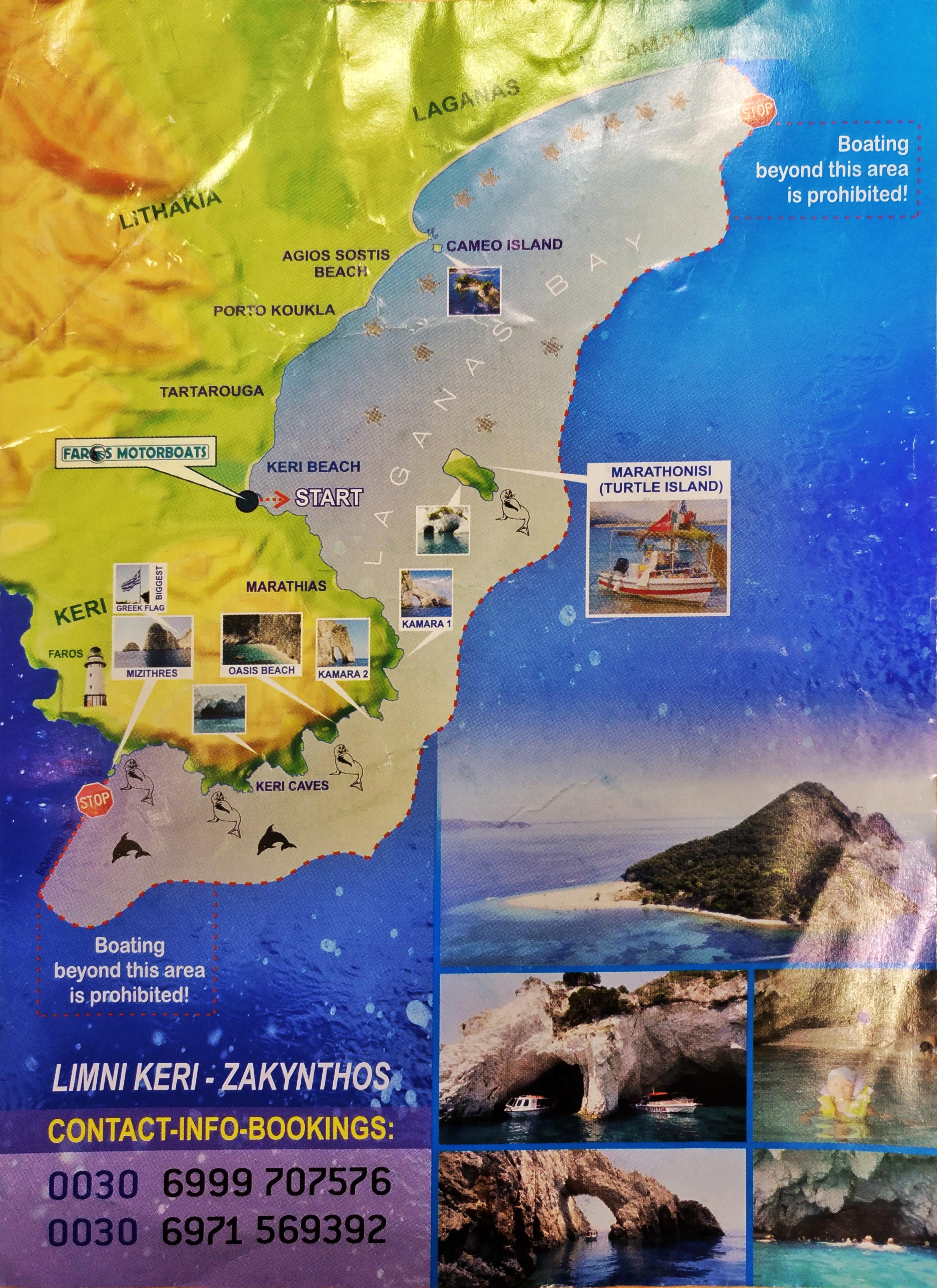 Карта акватории бухты Лаганас